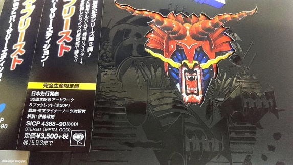 judas priest japan deluxe edition defenders-a